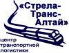 Стрела-Транс-Алтай, ООО
