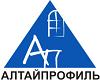 Алтайпрофиль, ООО