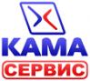 Кама-Сервис, торгово-сервисная компания