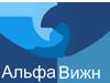 АльфаВижн, торгово-сервисная компания